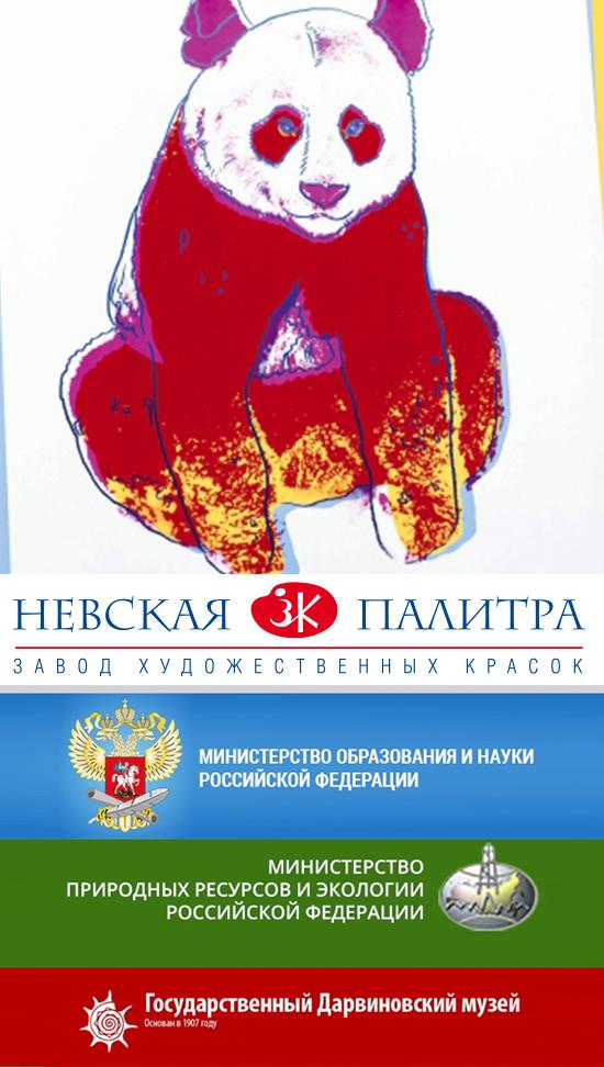 всероссийский конкурс здорового питания